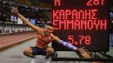 Παγκόσμιο ρεκόρ εφήβων ο Εμμανουήλ Καραλής!