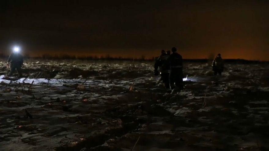 Поисковые работы на месте крушения АН-148 займут неделю