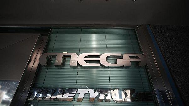 Εισαγγελική εντολή για έρευνα για τα δεδουλευμένα στο MEGA