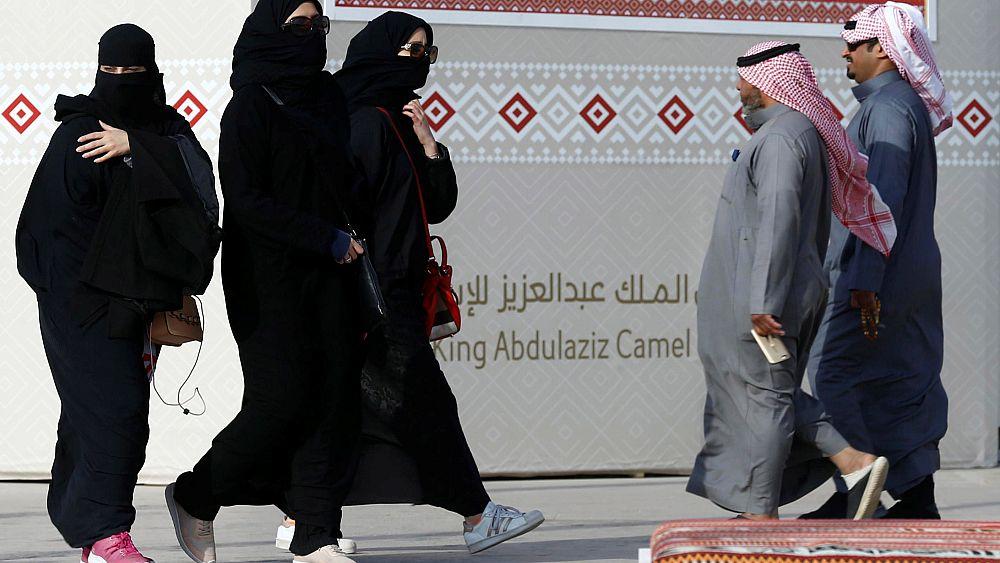 النيابة العامة السعودية تفتح باب التوظيف أمام النساء   Euronews