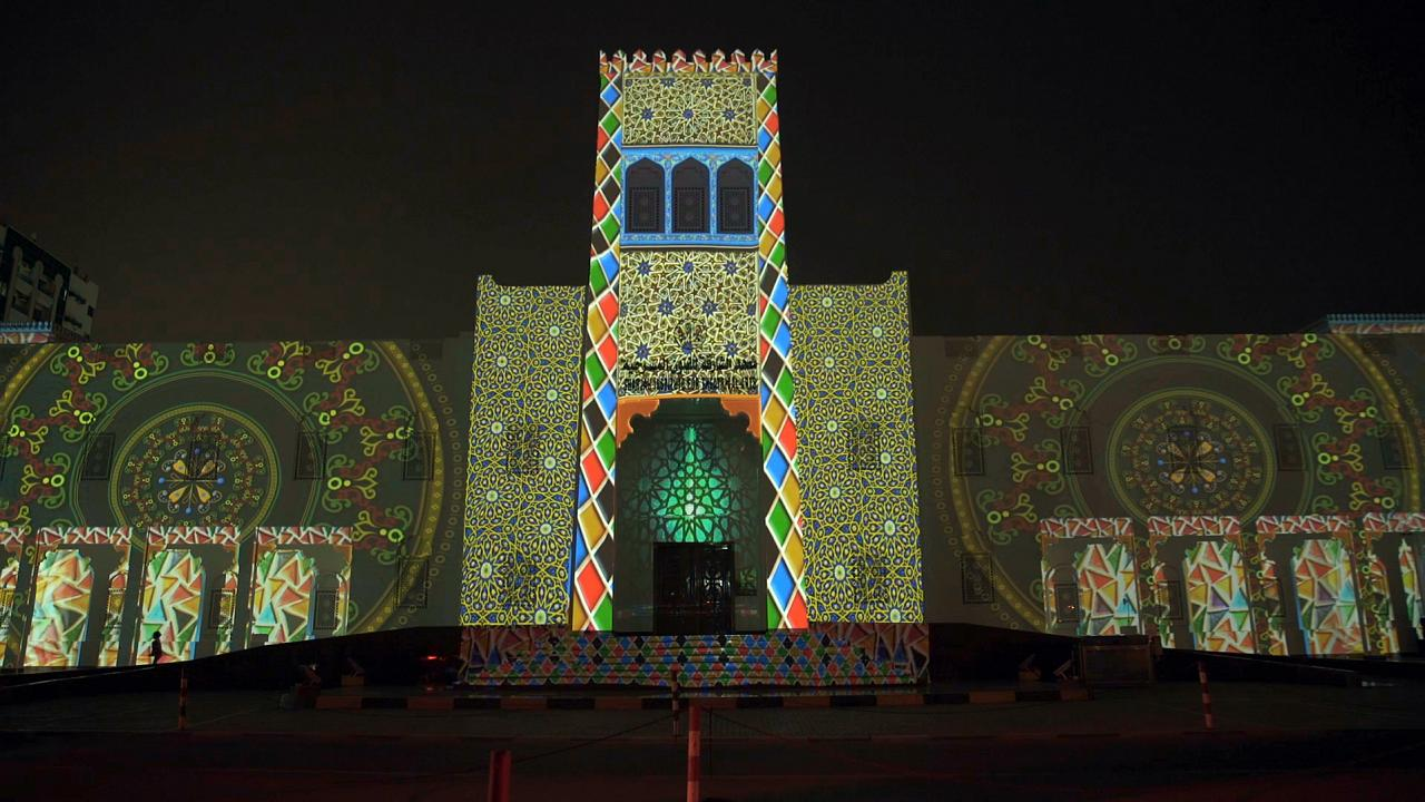 Sharjah Light Festival in photos
