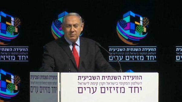 Los aliados de Netanyahu cierran filas sobre a su inocencia