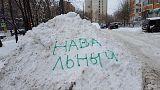 Именем Навального призываю тебя, дворник!