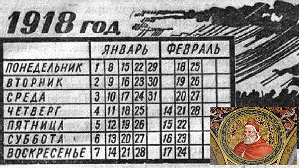 100 лет григорианскому календарю в России