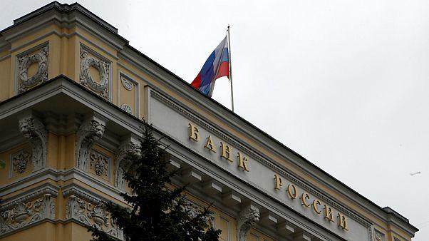 بانک مرکزی روسیه