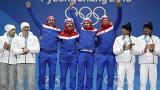 PyeongChang'da güne Norveçli sporcular damga vurdu