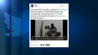 Теракт в Кизляре - дело рук ИГИЛ