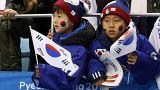 Pyeongchang'da 12. günün görünümü