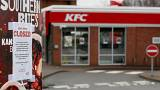 Chicken emergency: Police called over KFC closures in UK