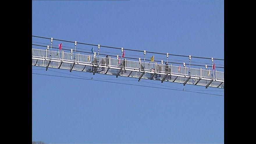 Uma ponte para o mundo