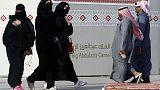 السعودية تعلن عن فتح باب القبول لوظائف عسكرية نسائية