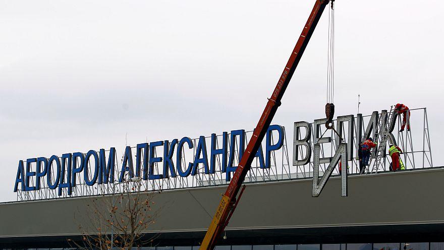 Former Yugoslav Republic of Macedonia renames airport