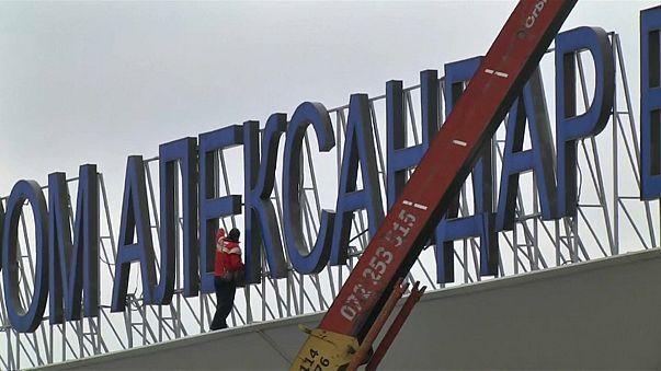 Аэропорт Скопья лишился имени Александра Великого