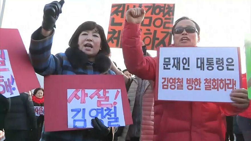 احتجاجات ضد زيارة جنرال مثير للجدل من كوريا الشمالية لحضور حفل ختام الاولمبياد