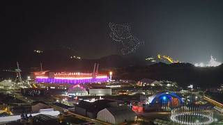 مراسم باشکوه اختتامیه المپیک زمستانی پیونگچانگ
