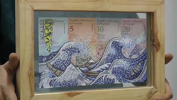 Галантерейные банкноты