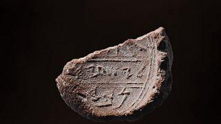 ختم عُثر عليه في القدس يعتقد أنه يعود للنبي أشعياء