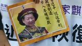 Hong Kong protest against 'lifelong presidency' for President Xi