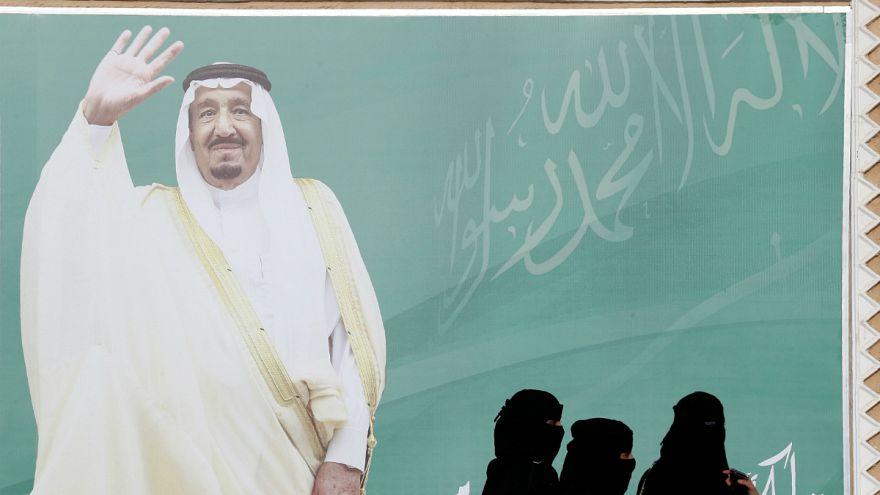 عربستان سعودی؛ برای اولین بار زنی به معاونت وزارت کار و توسعه رسید