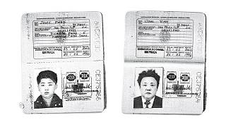 Authentic Brazilian passports issued to Kim Jong-un and Kim Jong-il