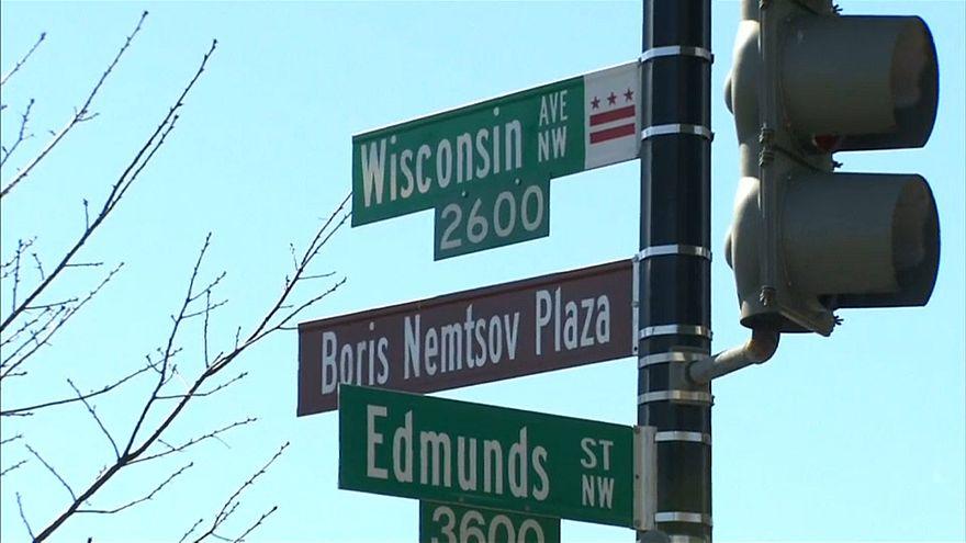 Новый адрес в Вашингтоне