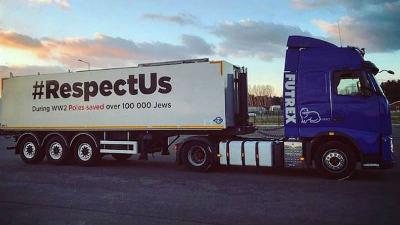Photo courtesy of #RespectUs