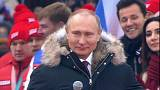 Митинг за переизбрание Путина собрал 130 тысяч человек