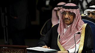 آخر ظهور لولي العهد السعودي السابق الأمير محمد بن نايف