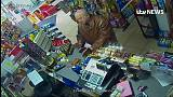 İngiltere Polisi: Eski Rus ajanın zehirlendiği kesinleşti