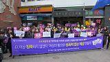 Mulheres asiáticas marcham pela igualdade de género