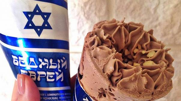 Russian factory under fire for 'Poor Jew' ice cream