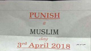 الشرطة  تحقق في  رسائل تدعو للاعتداء على المسلمين مقابل مكافأة مالية
