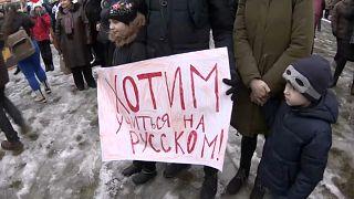 Протесты в Риге