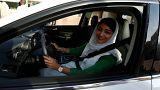 لجنة أممية تدعو الرياض لإنهاء ولاية الرجل على المرأة