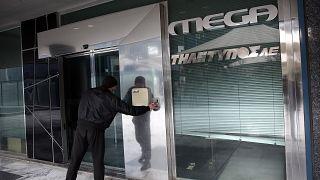 Οριστικό κλείσιμο του MEGA αποφάσισε το ΕΣΡ