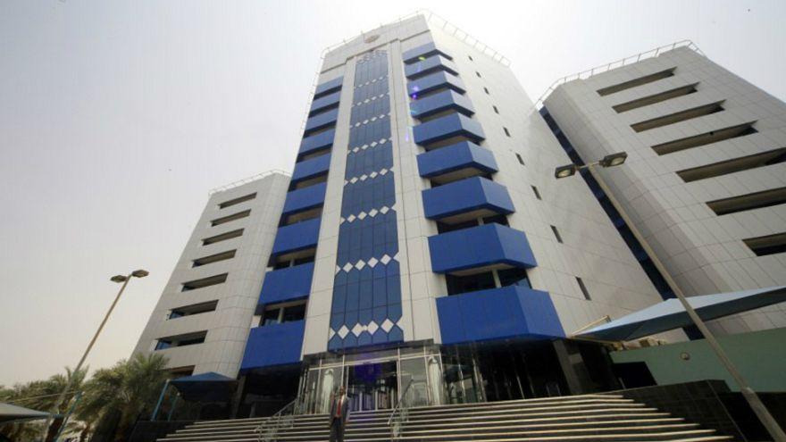 مقر البنك المركزي السوداني في الخرطوم