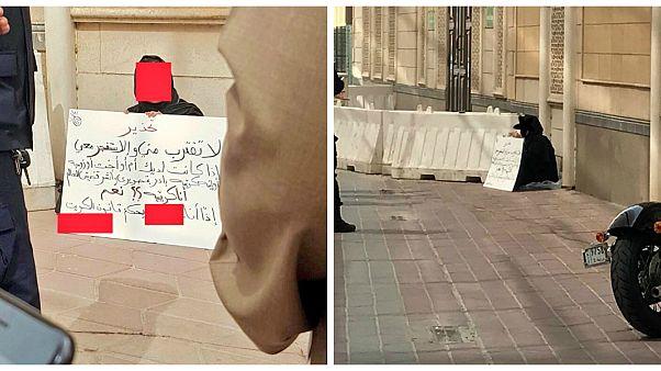 """سيّدة كويتية تهدد """"بتفجير نفسها"""" في حركة احتجاجية على نظرة المجتمع للنساء"""