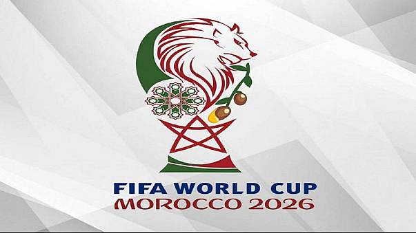 شعار المغرب لاستضافة كأس العالم
