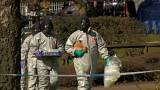 Skripal: Russia can ask for an inquiry over its toxin fears