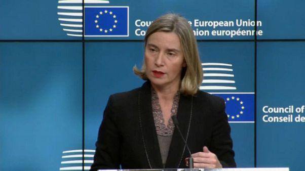 ЕС осудил отравление в Солсбери