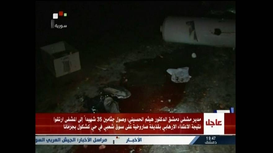 Al menos 35 muertos por un ataque a las afueras de Damasco