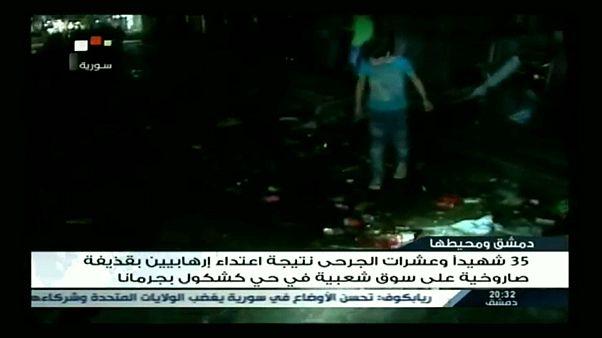 Ракетный удар по рынку в Дамаске