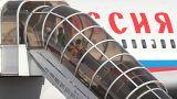 Llegan a Moscú los diplomáticos rusos expulsados por Londres