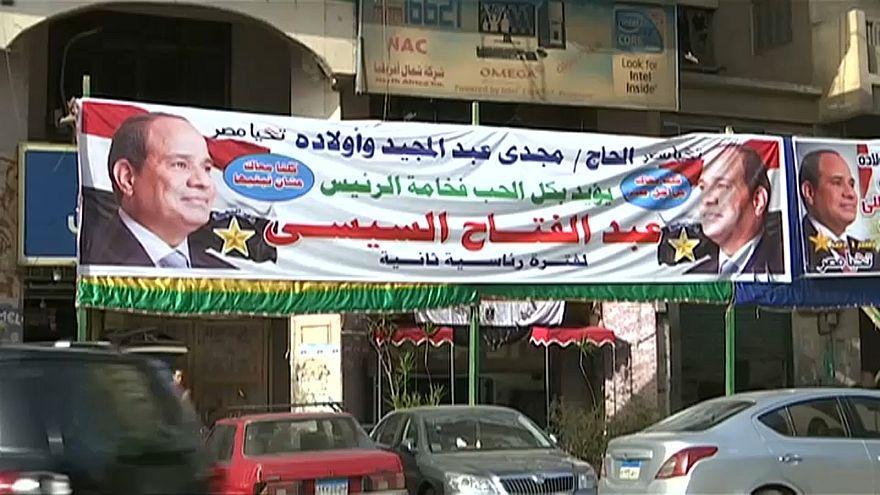 Выборы президента в Египте