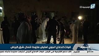 Aftermath in Riyadh of downing of Houthi missile by Saudi Arabia
