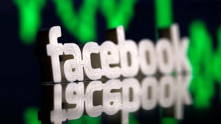 صورة لشعار فيسبوك