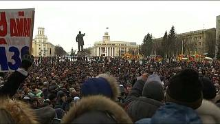 Protest againt authorities in Kemerovo over fire deaths
