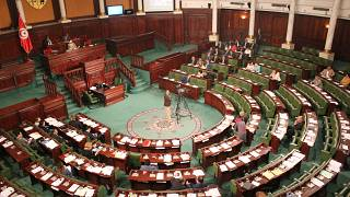 تونس: البرلمان يصوّت لإلغاء هيئة الحقيقة والكرامة
