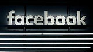 فيسبوك تزيد من خيارات التحكم بالخصوصية لمستخدميها