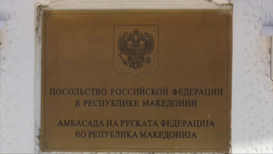 Македония попала под влияние извне - посол РФ